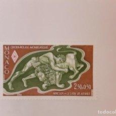 Timbres: AÑO 1981 MONACO SELLO NUEVO. Lote 233220510