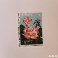 Timbres: AÑO 1981 MONACO SELLO NUEVO. Lote 233220570