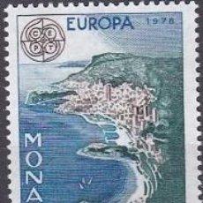 Sellos: LOTE DE SELLOS NUEVOS - MONACO 1978 - EUROPA - AHORRA GASTOS COMPRA MAS SELLOS. Lote 233603410