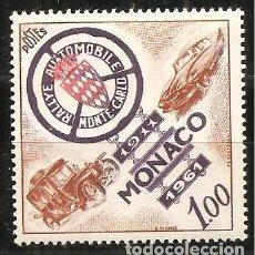 Sellos: MONACO, YVERT 555, AUTOS, NUEVO, SIN SEÑAL DE FIJASELLOS. Lote 234356010