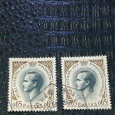 Sellos: FRANCOBOLLO - PRINCIPATO DI MONACO - FRANCOBOLLO-COPPIA DI FRANCOBOLLO - DA 0,65 FR - 1960 - MONACO. Lote 235316010