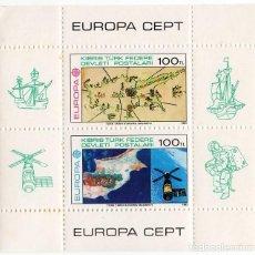 Sellos: CHIPRE TURCO - EUROPA CEP / INVENTOS / GRANDES OBRAS DE LA HUMANIDAD - AÑO 1983 - 1 HB - S. COMPLETA. Lote 235381290