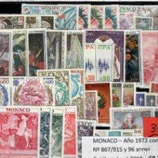 Sellos: AÑO COMPLETO DE SELLOS DE MONACO 1972. Lote 235896550