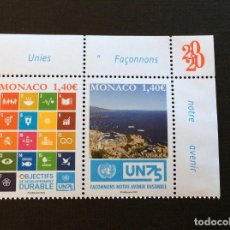 Sellos: MONACO AÑO 2020 75 ANIVERSARIO DE LA ONU. Lote 236053320
