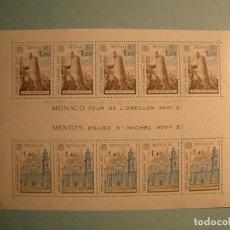 Sellos: MONACO 1977 - EUROPA - H.B. TORRE DE LOREILLON Y IGLESIA ST. MICHEL.. Lote 237736085