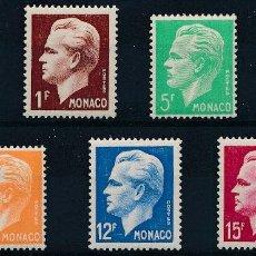 Sellos: MONACO 1950-51 IVERT 344/50 ** PRINCIPE RAINIERO III - CASA REAL. Lote 237885370
