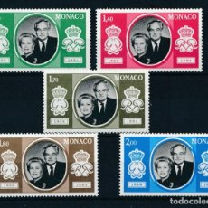 Sellos: MONACO 1981 IVERT 1265/9 *** 25 ANIVERSARIO BODA PRINCIPES DE MÓNACO - CASA REAL. Lote 240487380
