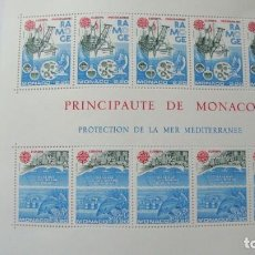 Sellos: MONACO 1986 TEMA EUROPA YVERT H-34 MAS SERIE 1520/21 NUEVOS SIN CHARNELAS. Lote 247410490