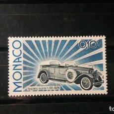 Sellos: SELLO NUEVO. MODELOS DE COCHES. HISPANO-SUIZA H6B (1926). 12 NOVIEMBRE 1975. YVERT 1019.. Lote 248757645