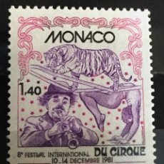 Sellos: MONACO, VIII FESTIVAL DEL CIRCO, MONTE CARLO. Lote 253610110