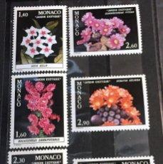 Sellos: MONACO, PLANTAS EXOTICAS DE JARDIN. Lote 253610290