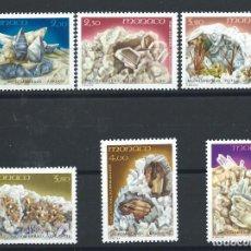 Sellos: MONACO N°1730/35** (MNH) 1990 - MICROMINÉRAUX. Lote 254865435