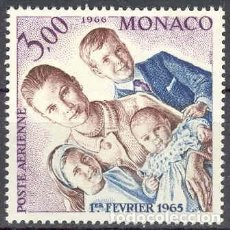 Sellos: SELLO NUEVO DE MONACO 1966, CORREO AEREO YT 85. Lote 256169285