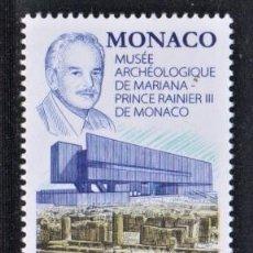 Sellos: 31.- MONACO 2020 MUSEO ARQUEOLOGICO MARIANA. Lote 257272940