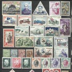 Sellos: R311G-LOTE SELLOS MONACO NUEVOS Y USADOS,ANTIGUOS Y MOEDERNOS,SIN TASAR,IMAGEN REAL,VEA FOTO.. Lote 261778915