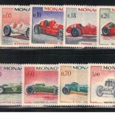 Sellos: SELLOS USADOS DE MONACO 1967, YT 708/ 21. Lote 262853245