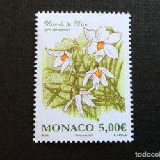 Selos: MONACO AÑO 2021. FLORA. ACIS NICAEENSIS. Lote 267841849