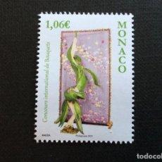Selos: MONACO AÑO 2021. FLORA. CONCURSO INTERNACIONAL DE BOUQUETS. Lote 267841999