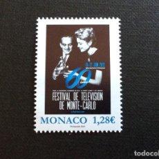 Selos: MONACO AÑO 2021. 60 FESTIVAL DE TELEVISION DE MONTECARLO. Lote 267842164