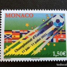Selos: MONACO AÑO 2021. CAMPEONATO DE EUROPA DE FUTBOL. Lote 267842524