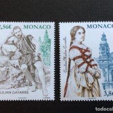 Sellos: MONACO AÑO 2021. CANTANTES OPERA. JULIAN GAYARRE Y CAROLINE MIOLAN-CARVALHO. Lote 269752943
