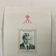 Sellos: MONACO, 1958. PRINCE ALBERT. HOJA BLOQUE. NUEVA. SIN FIAJSELLOS. VER FOTOS. Lote 271524598