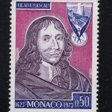 Sellos: MONACO 924** - AÑO 1973 - 350º ANIVERSARIO DEL NACIMIENTO DE BLAISE PASCAL. Lote 287339413