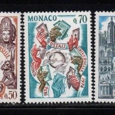 Sellos: MONACO 953/55** - AÑO 1974 - CENTENARIO DE LA UNION POSTAL UNIVERSAL. Lote 287339913
