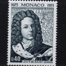 Sellos: MONACO 1010** - AÑO 1975 - TRICENTENARIO DEL NACIMIENTO DE LOUIS DE SAINT SIMON. Lote 287341223