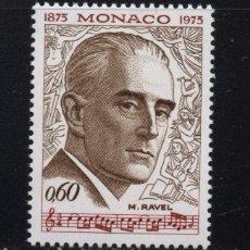 Sellos: MONACO 1038** - AÑO 1975 - MUSICA - CENTENARIO DEL NACIMIENTO DEL COMPOSITOR MAURICE RAVEL. Lote 287341593
