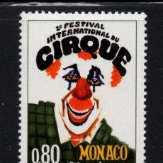 Sellos: MONACO 1039** - AÑO 1975 - FESTIVAL INTERNACIONAL DEL CIRCO. Lote 287341868