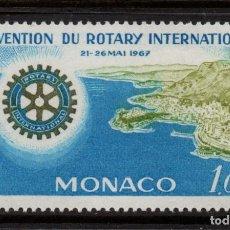 Sellos: MONACO 726** - AÑO 1967 - CONVENCION DE ROTARY INTERNATIONAL. Lote 288086603