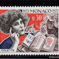 Sellos: MONACO 920** - AÑO 1973 - CENTENARIO DEL NACIMIENTO DE GABRIELLE COLETTE. Lote 288090613