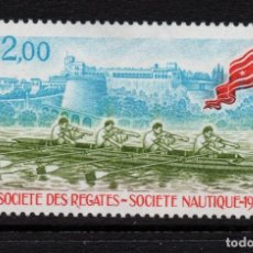 Sellos: MONACO 1634** - AÑO 1988 - CENTENARIO DE LA SOCIEDAD NAUTICA DE MONACO. Lote 288093943