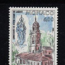 Sellos: MONACO 1635** - AÑO 1988 - SANTUARIO DE NOTRE DAME DE LAGHET. Lote 288570273
