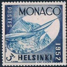 Sellos: MONACO 1952 YVES 388 MNH**. Lote 288576733