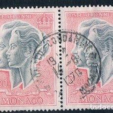 Sellos: MONACO 1966 YVES PA87 USADO DOBLE MUY BONITO. Lote 288578248