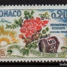 Sellos: MONACO 580** - AÑO 1962 - NATIONAL MULTIPLE SCLEROSIS SOCIETY. Lote 289335418