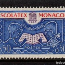 Sellos: MONACO 617** - AÑO 1963 - SCOLATEX, EXPOSICION FILATELICA ESCOLAR. Lote 289337053