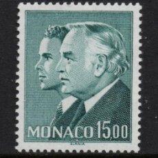 Sellos: MONACO 1561** - AÑO 1986 - PRINCIPE RAINIERO Y PRINCIPE ALBERTO. Lote 289887918
