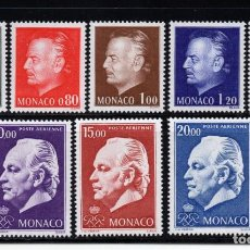 Sellos: MONACO 992/96 Y AEREO 97/99** - AÑO 1974 - PRINCIPE RAINIERO III. Lote 293451878