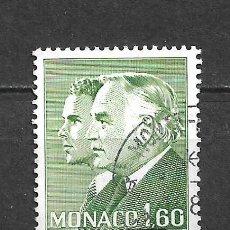 Sellos: MONACO SELLO USADO - 11/2. Lote 295021958