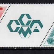 Sellos: MONACO 1642A** - AÑO 1988 - 10º ANIVERSARIO DEL CENTRO AUDITORIUM DE CONGRESOS. Lote 295334478