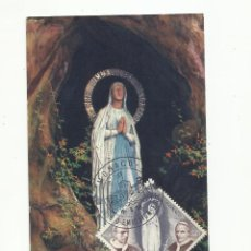 Sellos: POSTAL VIRGEN DE LOURDES MATASELLO PRIMER DIA 1958 SPD MONACO. Lote 296792618