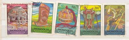 MONGOLIA 1975. VESTIMENTAS JINETES (Sellos - Extranjero - Asia - Mongolia)