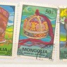Sellos: MONGOLIA 1975. VESTIMENTAS JINETES. Lote 607819