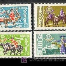 Timbres: MONGOLIA 1961. REPARTO POSTAL. Lote 4757529