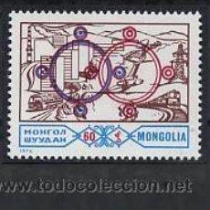 Sellos: MONGOLIA 1976. AMISTAD MONGOLIA - URSS. Lote 4757560