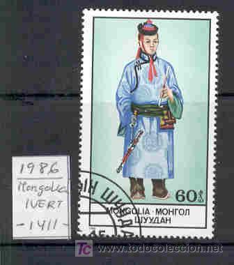 MONGOLIA 1986.- YVERT 1411.- USADO.- TRAJES TIPICOS (Sellos - Extranjero - Asia - Mongolia)