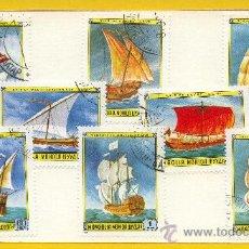 Sellos: 1981 MONGOLIA BARCOS Y VELEROS Nº 1121/8. Lote 20367388